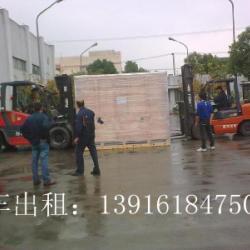 供應上海南彙區3噸5噸10噸叉車出租15221869629