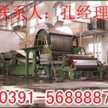 供应造纸设备造纸机造纸机造纸机