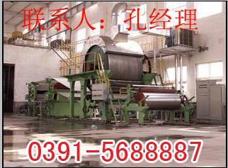 供应小型造纸机械设备价格/造纸机