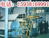 供应小型造纸机械/小型造纸机器