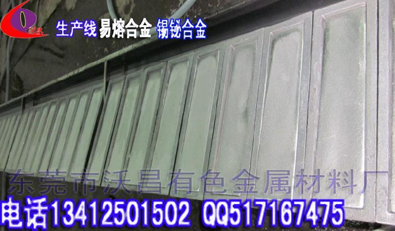 供应石膏模型合金模具图片
