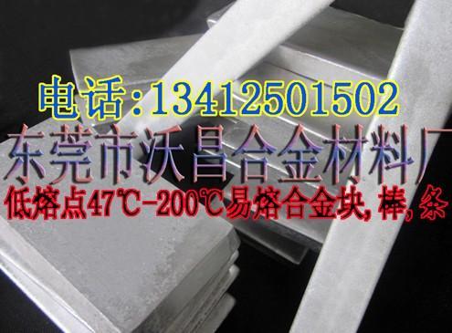 供应低熔点铅料图片