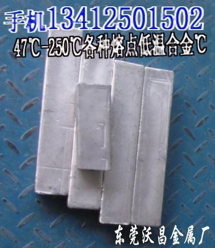 供应低温熔化锡合金图片