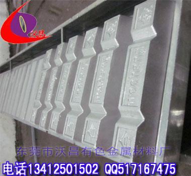 供应模具制作专用易熔合金图片