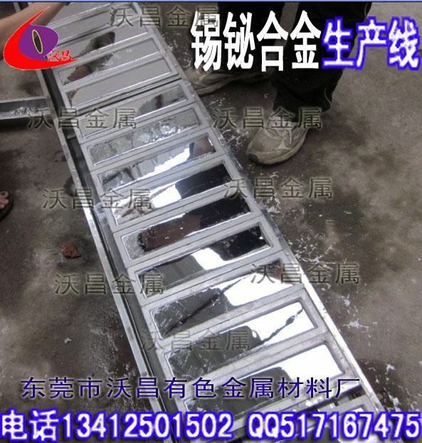 供应制造蜡模锡铋合金图片