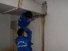 供应地下室漏水堵漏/地下室堵漏施工队