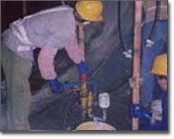 供应阿坝地下室渗漏水堵漏维修