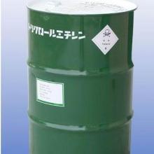 供应化工废液回收