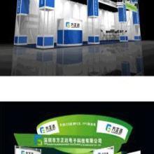 供应深圳LED电路板企业形象CI招商画册广告展会设计 深圳电路板企业形象CI招商形象批发