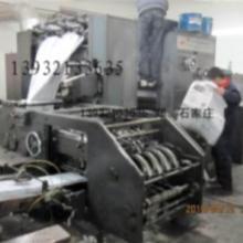 北人787轮转印刷机 787高速轮转印刷机