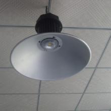 供应LED室内照明灯,LED工矿灯,LED厂房灯