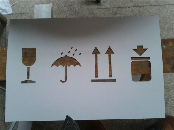 供应胡埭唛头镂空板喷漆板模板雕刻
