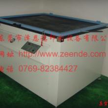 供应晒版机厂家泽恩德ZF1215真空网印晒版机批发