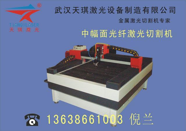 供应湖北光纤激光切割机