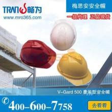 供应头部防护安全帽彩色安全帽安全帽生产厂家批发