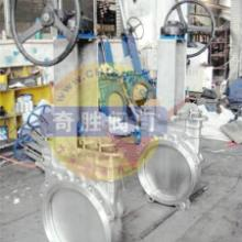 供应不锈钢浆液阀