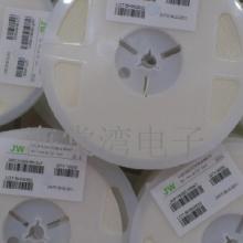供应JW电感JWFI1608AR33JT