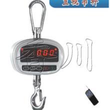 蚌埠电子吊秤,池州电子吊秤,安微电子吊秤厂家,安微哪有电子吊秤买批发