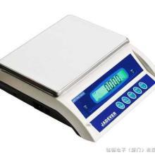 供应台湾品牌电子称(台湾英展牌电子桌称,英展电子称)
