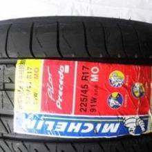 子午线轮胎