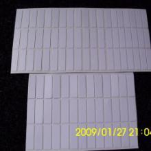 供应PVC胶片绝缘PVC胶垫