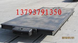 供应重型平板车20吨矿用平板价格