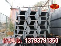 供应12号矿工钢价格