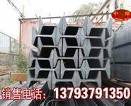 11矿工钢价格11号矿用工字钢图片