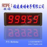 供应LED无线通讯计时器 LED无线计时器