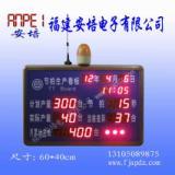 供应无线计数器 无线计数器 无线电子看板工业显屏