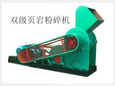 供应2012最流行的页岩粉碎机,多功能粉碎机厂家,粉碎机设备