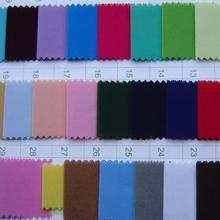 供应针织底植绒布/植绒布生产厂家