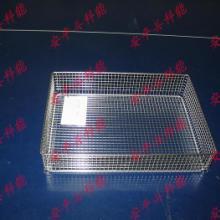 供应不锈钢高温消毒筐