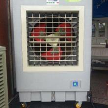 供应广州网吧冷风机