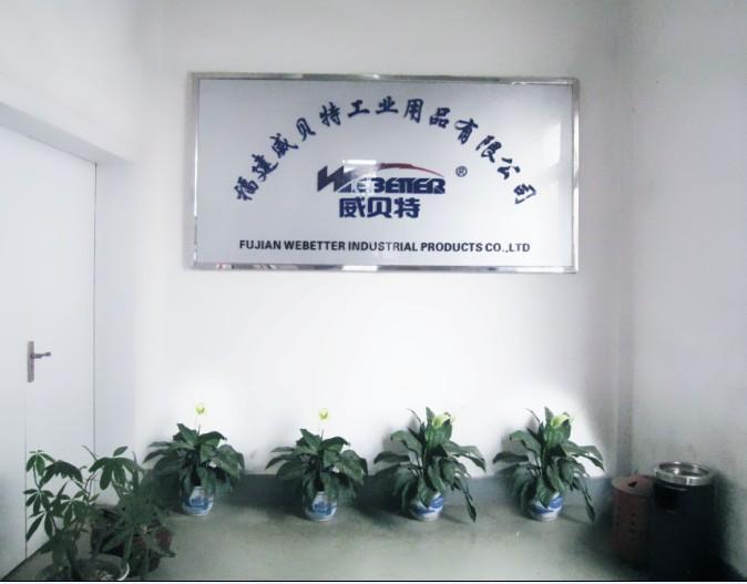 福州威貝特靜電裝備有限公司