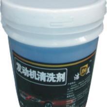 供应高泡洗车液最新配方,高泡洗车液配方及技术