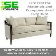 福建ASTME1537-07软垫家具火焰测试图片