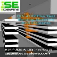GB/T8626建筑材料阻燃防火测试图片
