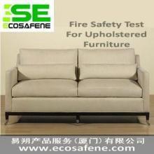 供应福建ASTM E1352-08a模拟软垫家具阻燃测试