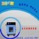 找恒温恒湿箱,上www.linpin.com.cn