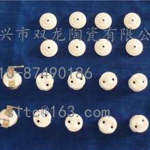供应温控器陶瓷壳体