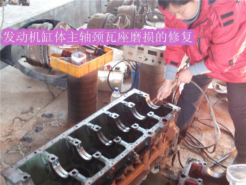 ...  供应西安发动机发电机缸体裂漏油快修复,发电机图片   发电