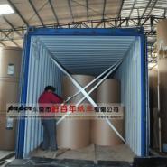 供应200G再生牛皮纸-包装牛皮纸-牛皮纸批发厂家