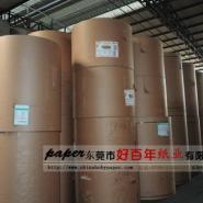 125g进口优质棕色木浆牛卡纸图片