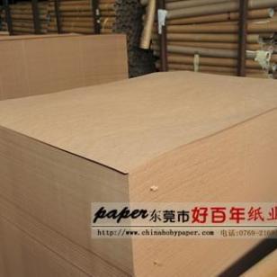 120G包装牛皮纸海龙玖龙图片