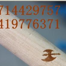 供应高密度板烙印机 高密度板烙印机木板烙印机批发