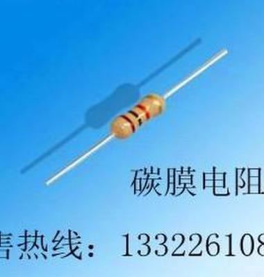 碳膜电阻图片/碳膜电阻样板图 (2)