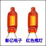 供应广东特价红色氖灯厂家批发销售特价红色氖灯供应商红色氖灯的作用