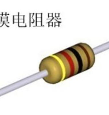 碳膜电阻图片/碳膜电阻样板图 (1)