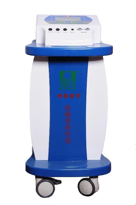 医疗设备销售中药离子导入治疗仪BE-5000型胃肠治疗仪